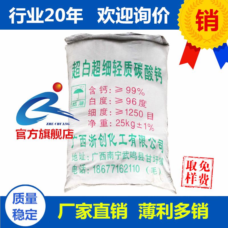 广西灰钙粉